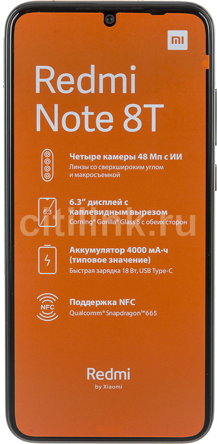 Смартфон XIAOMI Redmi Note 8T 64Gb,  серый