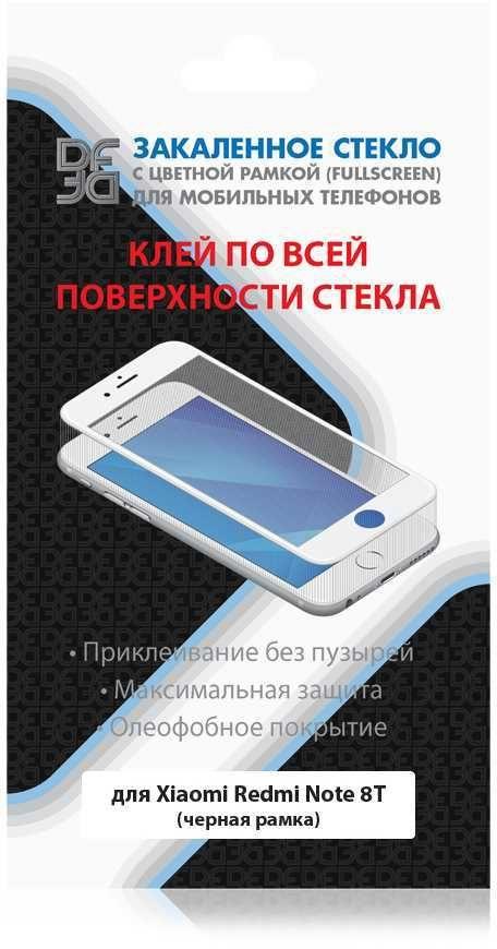 Защитное стекло для экрана DF xiColor-74  для Xiaomi Redmi Note 8T,  прозрачная, 1 шт, черный [df xicolor-74 (black)]