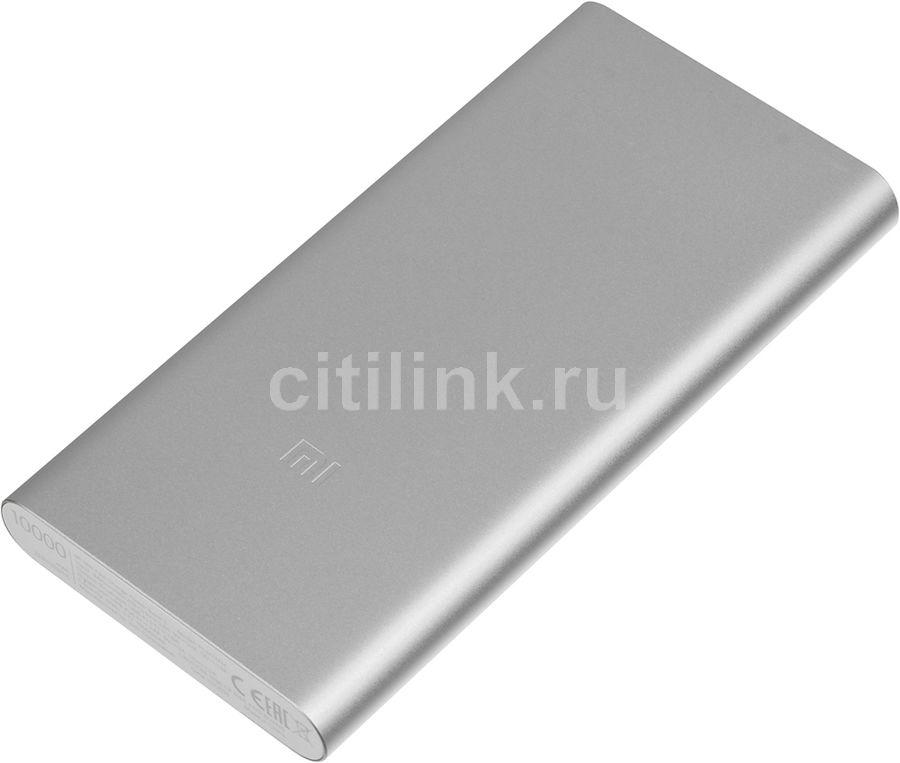 Внешний аккумулятор (Power Bank) XIAOMI Mi Power Bank 3 PLM13ZM,  10000мAч,  серебристый [vxn4273gl]