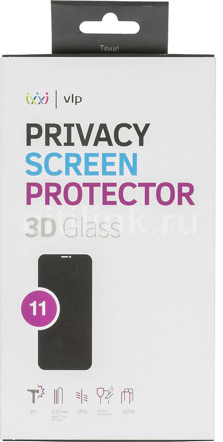 Пленка защиты информации для экрана  VLP Privacy  для Apple iPhone 11,  74 х 148 мм, конфиденциальная, 1 шт [vlp-3dglp19-61]