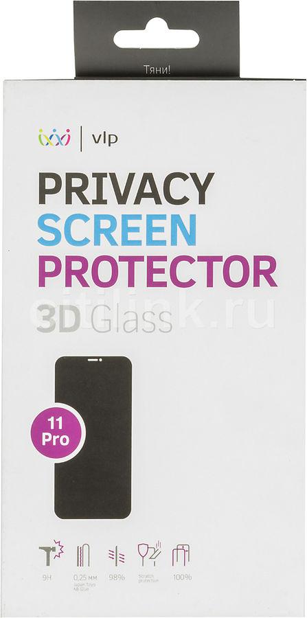 Пленка защиты информации для экрана  VLP Privacy  для Apple iPhone 11 Pro,  71 х 140 мм, конфиденциальная, 1 шт [vlp-3dglp19-58]