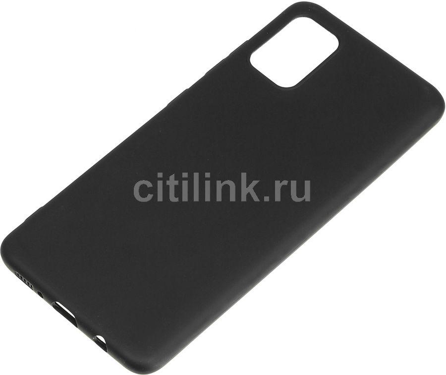 Чехол (клип-кейс) BORASCO для Samsung Galaxy A51, черный (матовый) [38260]