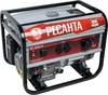Бензиновый генератор РЕСАНТА БГ 9500 Р,  220 В,  7.5кВт [64/1/53] вид 3