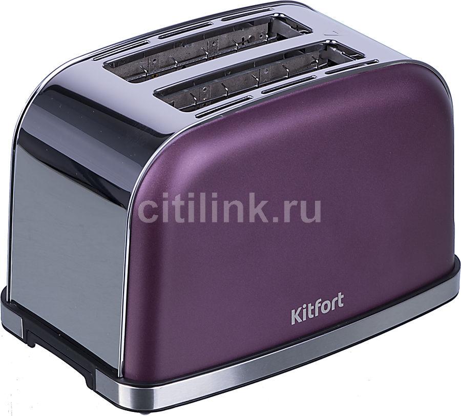 Тостер KITFORT КТ-2036-3, сиреневый