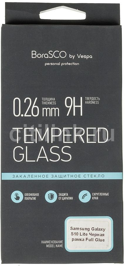 Защитное стекло для экрана BORASCO для Samsung Galaxy S10 Lite,  антиблик, 71.6 х 158.5 мм, 1 шт, черный [38540]