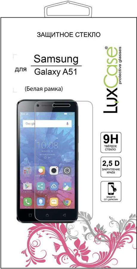 Защитное стекло для экрана  LuxCase  для Samsung Galaxy A51,  прозрачная, 1 шт, белый [78319]