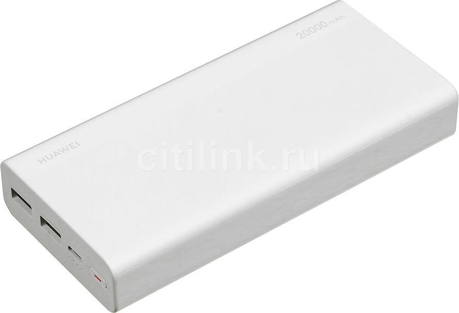 Внешний аккумулятор (Power Bank) HUAWEI CP22QC,  20000мAч,  белый [55031581]