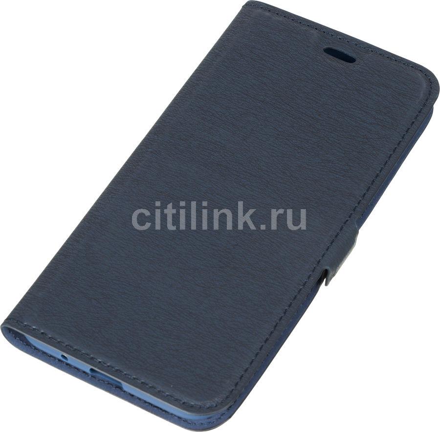 Чехол (флип-кейс) DF sFlip-58, для Samsung Galaxy A01, синий [df sflip-58 (blue)]
