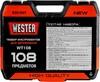 Набор инструментов WESTER WT108,  108 предметов [626582] вид 12