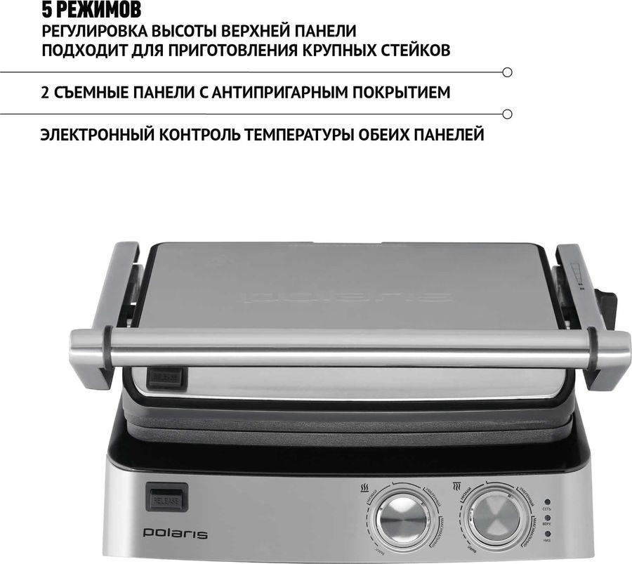 Электрогриль POLARIS PGP 1402 Retro,  черный