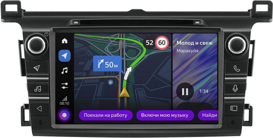 Купить Автомагнитола ЯНДЕКС YA-TY01-1A, для Toyota RAV-4 c 2015 до 2019 в интернет-магазине СИТИЛИНК, цена на Автомагнитола ЯНДЕКС YA-TY01-1A, для Toyota RAV-4 c 2015 до 2019 (1368759) - Каменск-Шахтинский