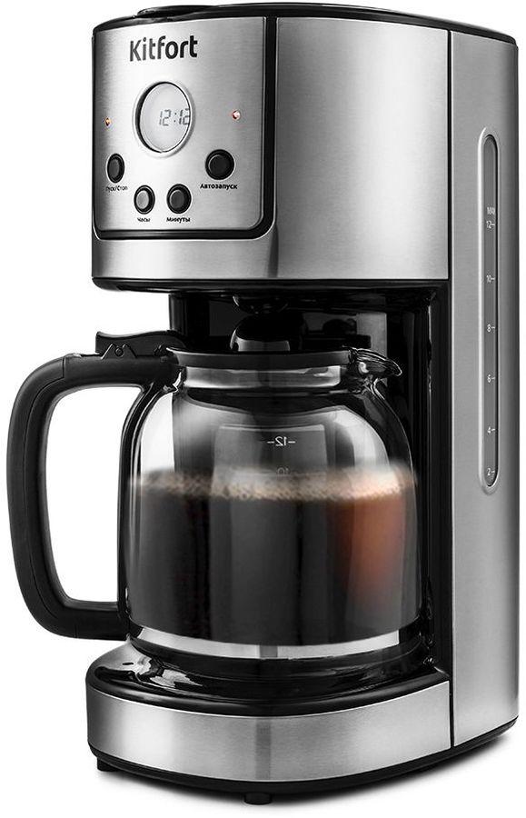 Кофеварка KITFORT КТ-732, капельная, нержавеющая сталь / черный