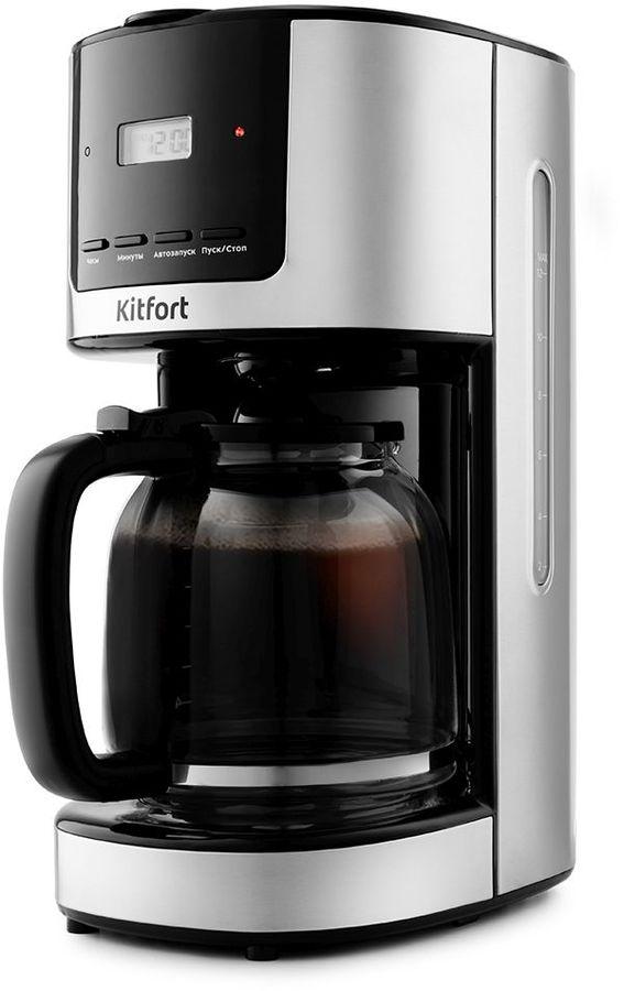 Кофеварка KITFORT КТ-735, капельная, нержавеющая сталь / черный