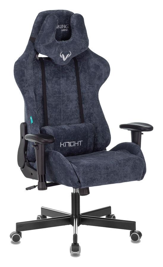 Кресло игровое БЮРОКРАТ VIKING KNIGHT, синий