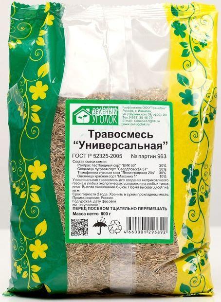 Газон Зеленый уголок Универсальная (семена) унив. 800гр