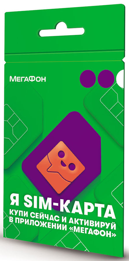 SIM-карта МЕГАФОН с технологией саморегистрации 300руб. на счету, Красноярский край