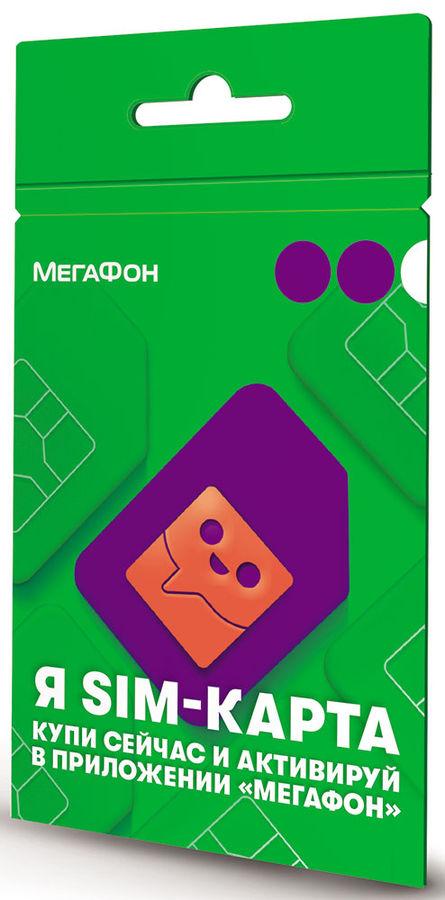 SIM-карта МЕГАФОН с технологией саморегистрации 300руб. на счету, Курская обл.