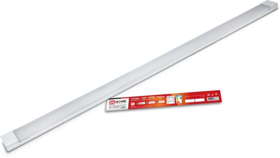 Светильник Inhome SPO-110 55Вт 6500K белый призма