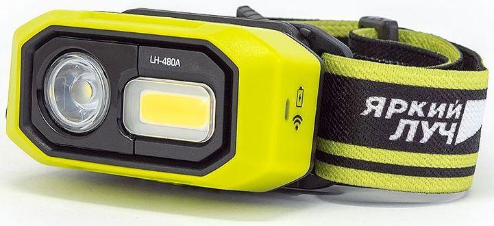 Купить Налобный фонарь ЯРКИЙ ЛУЧ LH-480A MA-HALO II, зеленый в интернет-магазине СИТИЛИНК, цена на Налобный фонарь ЯРКИЙ ЛУЧ LH-480A MA-HALO II, зеленый (1415127) - Самара