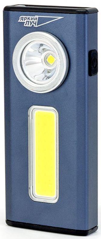 Универсальный фонарь ЯРКИЙ ЛУЧ XS -510 Scout COB, синий / черный