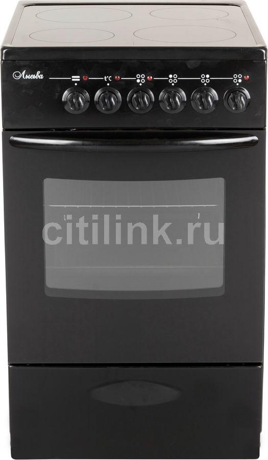 Купить Электрическая плита ЛЫСЬВА EF4011MK00, черный в интернет-магазине СИТИЛИНК, цена на Электрическая плита ЛЫСЬВА EF4011MK00, черный (1421560) - Москва