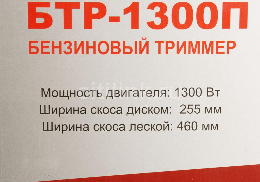 бензиновый триммер бтр 1300п ресанта