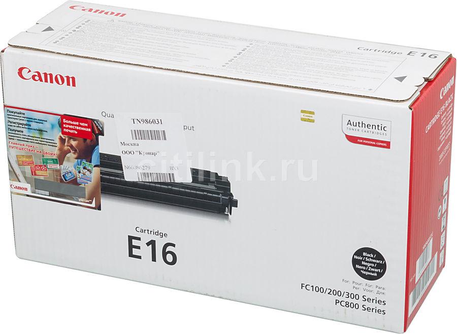 Картридж CANON E-16 1492A003,  черный