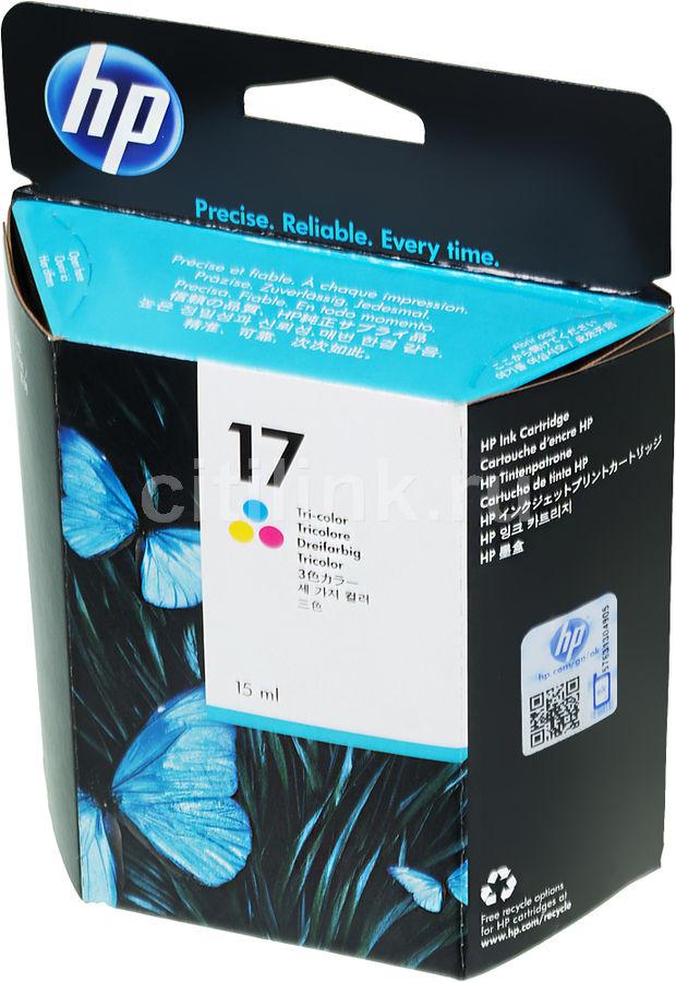Картридж HP №17 многоцветный [c6625a]