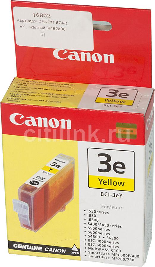 Картридж CANON BCI-3eY желтый [4482a002]