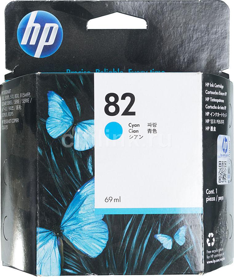 Картридж HP 82 голубой [c4911a]