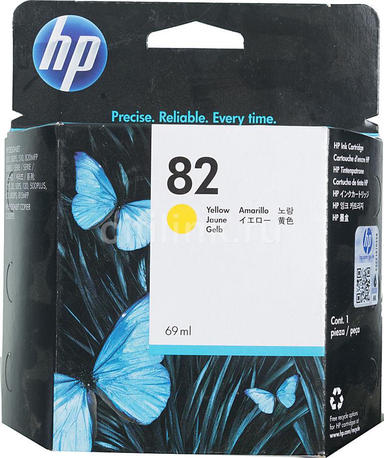 Картридж HP 82 желтый [c4913a]