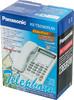 Проводной телефон PANASONIC KX-TS2365RUW, белый вид 11