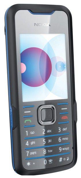 Мобильный телефон NOKIA 7210c Supernova  синий
