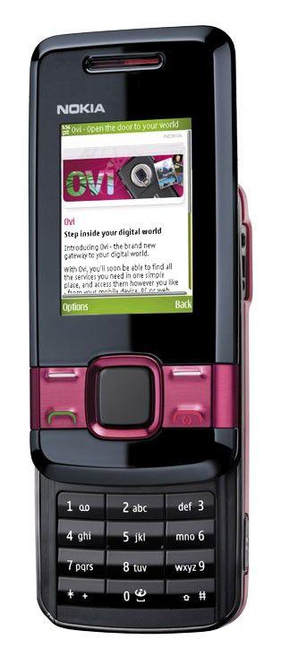 Мобильный телефон NOKIA 7100 Supernova  красный