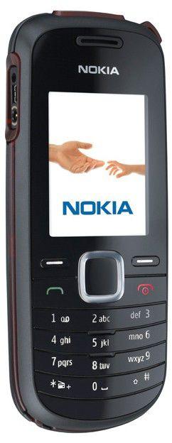 Мобильный телефон NOKIA 1661-2  черный