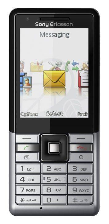 Мобильный телефон SONYERICSSON J105i Naite  серебристый