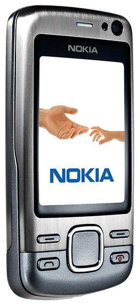 Мобильный телефон NOKIA 6600i  серебристый