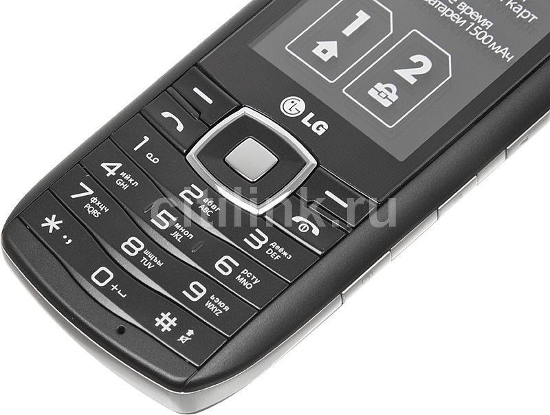 LG GX300 - Full phone specifications - GSMArena.com