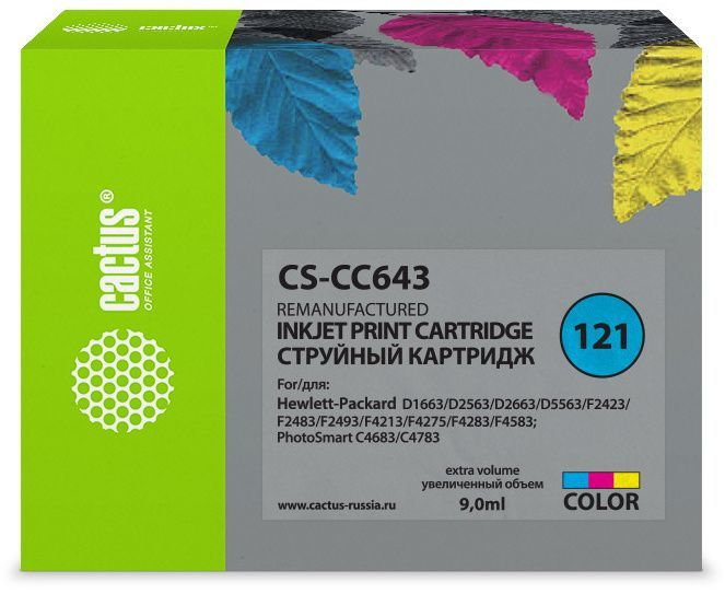 Картридж CACTUS CS-CC643 многоцветный hwdid 121xl refilled ink replacement for hp 121 xl cartridge for deskjet d2563 f4283 f2423 f2483 f2493 f4213 f4275 f4283 f4583
