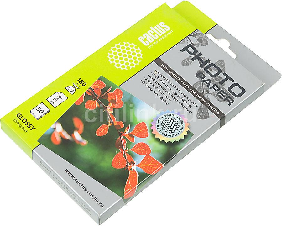 Фотобумага Cactus CS-GA618050 10x15/180г/м2/50л./белый глянцевое для струйной печати