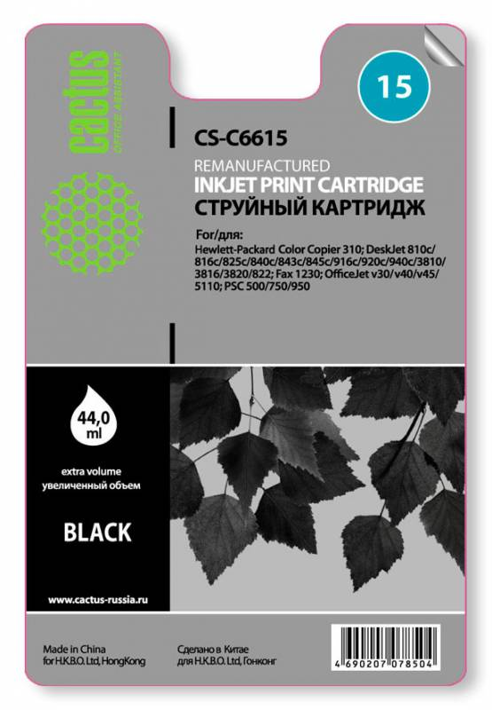Картридж CACTUS CS-C6615 черный