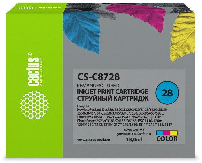 Картридж CACTUS CS-C8728 многоцветный