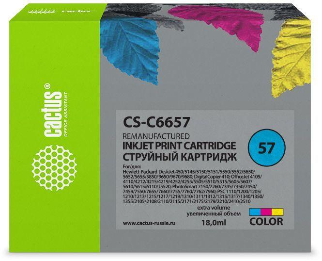 Картридж CACTUS CS-C6657 многоцветный