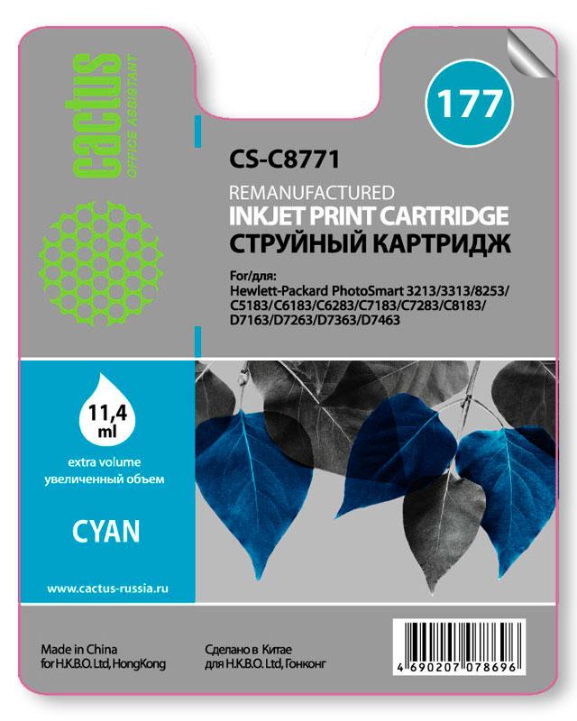 Картридж CACTUS CS-C8771 голубой