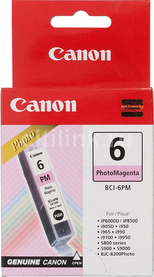 Картридж CANON BCI-6PM 4710A002,  пурпурный