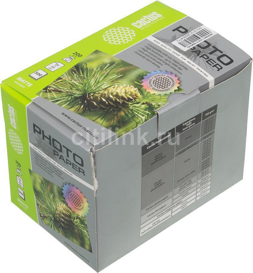 Фотобумага Cactus CS-MA6200500 10x15/200г/м2/500л./белый матовое для струйной печати