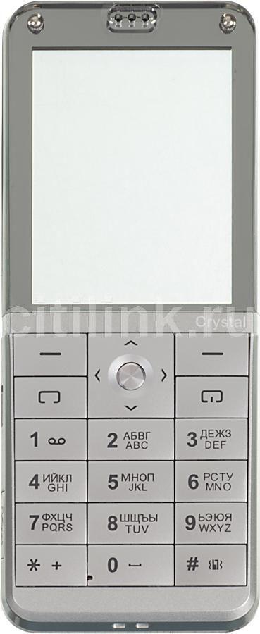 Мобильный телефон EXPLAY Crystal серебристый