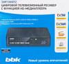 Ресивер DVB-T2 BBK SMP136HDT2,  темно-серый [(dvb-t2) dvb-t smp136hdt2 т-с] вид 10