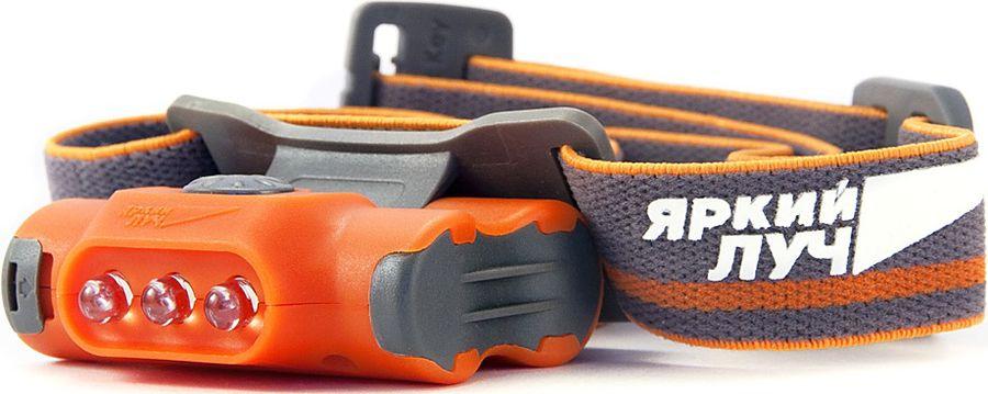 Купить Налобный фонарь ЯРКИЙ ЛУЧ LH-030, оранжевый в интернет-магазине СИТИЛИНК, цена на Налобный фонарь ЯРКИЙ ЛУЧ LH-030, оранжевый (275703) - Губкин