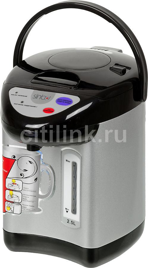 Термопот SINBO SK-2394,  серебристый и черный [sk 2394]